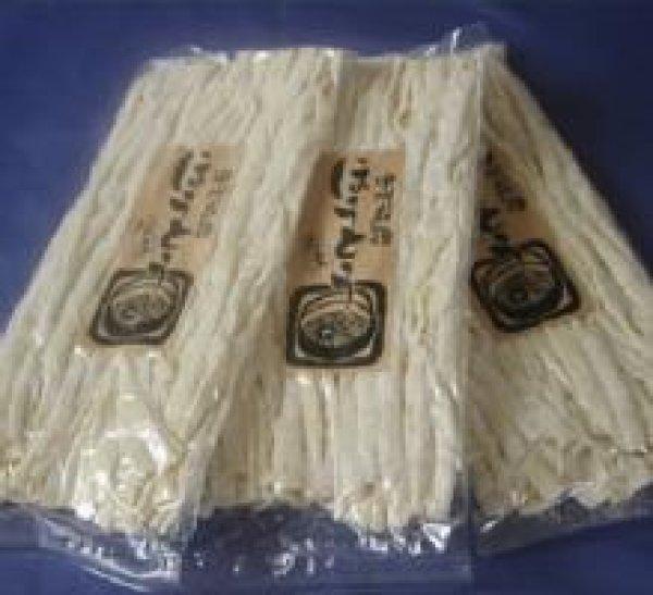 画像1: ほうとう 3本セット 麺400gx3袋入り (1)