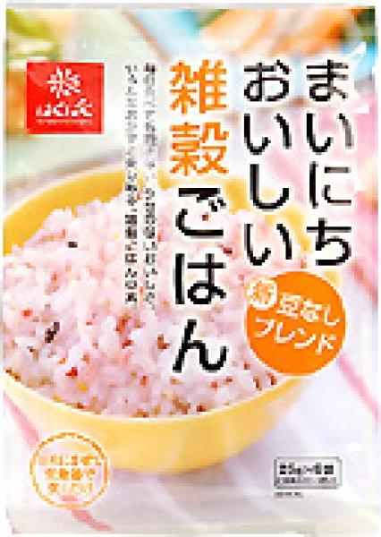 画像1: 豆なし十六穀ごはん『まいにちおいしい雑穀ごはん』25gx6袋 ケース販売(6袋入) (1)