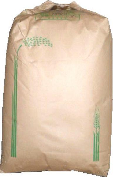 画像1: 【送込・精米料無料】30年産山梨県産あさひの夢 JA米 1等玄米30kg 無洗米加工/長期保存包装対応可 (1)