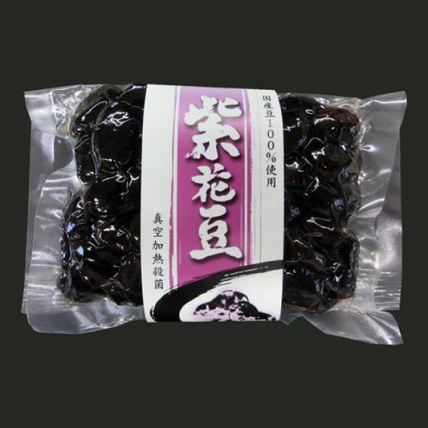 画像1: 老舗 あんこ屋さんの【 高級紫花豆の煮豆】250gx3袋【黒化粧箱入/のし 包装対応可】 (1)
