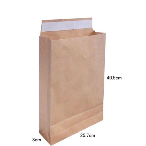 画像1: 【送先:事業所限定】宅配袋(大) 封かんシール付 無地紙茶 200枚セット (1)