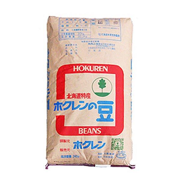 画像1: 小豆 北海道産 30kg 品種指定不可/メーカー指定不可 (1)