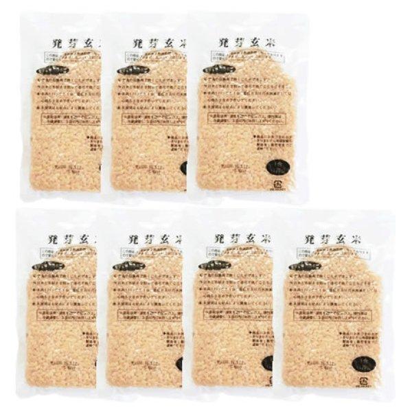 画像1: 長野県産ミルキークィーンの発芽玄米 120gx7袋 投函便 (1)