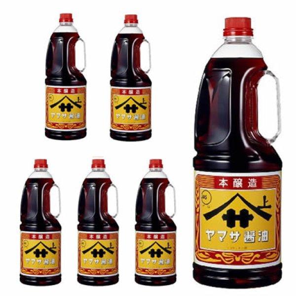 画像1: ヒガシマル醤油 うすくちしょうゆ 1.8L x 6本(1ケース) (1)